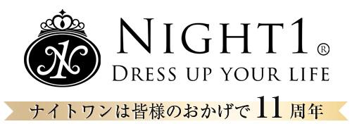 NIGHT1ロゴ